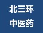 北京朝阳北三环樱花东街成人及少儿羽毛球培训精品班