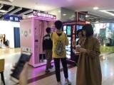 上海粉紅美拍機出租活動道具出租