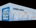 上海威雅展览展示有限公司,展览设计搭建