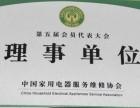 重庆南岸区南山洗衣机售后服务维修(热线电话是多少?