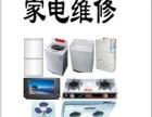 商水精修空调电视冰箱洗衣机热水器价格低保质量