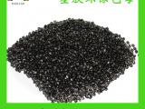 深圳低价热卖塑胶黑色母粒 黑色注塑专用PE色母粒 欧盟环保色母料