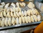 哪儿有学习做锅饺的地方?
