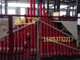 山西晋城悬浮式单体液压支柱厂家供应