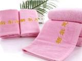 处理库存粉色毛巾股纱100克美容美发专用洗浴 一次性