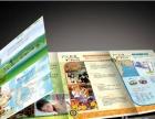 石家庄裕华区宣传册、宣传页设计印刷厂,专业印刷服务