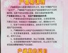 南京无痛催乳师上门解决乳腺炎、乳汁淤积、脓肿、胀痛