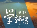 爱斯教育/雅思托福/考研四六级/小语种培训