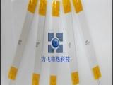 MCH陶瓷加热片 MCH陶瓷电热片 厂家直销 品质保证