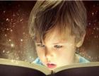 济南全脑潜能开发专注力训练课堂,如何提高孩子专注力