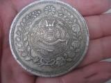 大清银币一枚北京古董鉴定