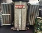 常州干式变压器回收公司,常州箱式变压器配电柜回收价格
