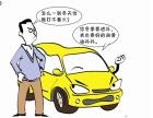 惠州惠阳区道路救援电话拖车搭电救援电话换胎送油脱困高速救援