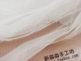 进口软网 高贵雪白色柔软网眼布透明薄纱 婚纱舞蹈蛋糕裙面料
