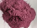 山东供应脱水脱水紫薯粉