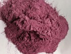 山东喷雾干燥紫薯粉销售源头工厂
