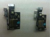 回收三星尾插,回收三星手机显示屏