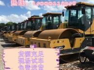 黑龙江二手徐工22吨压路机出售转让-报价