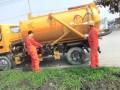 郑州巩义下水道疏通 高压冲洗管道 化粪池清理 市政清淤