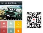 郑州微信公众平台开发|先制作后付款|模板建设公司