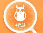 UC神马搜索推广UC头条UC浏览器神马搜索推广UC神马开户