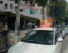 雪铁龙世嘉2013款 世嘉-三厢 1.6 手动 品尚型1.6升