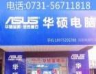 华硕电脑及电脑相关产品-京东商城价格出售