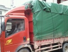 箱式高栏4.2米货物运输