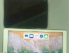 苹果ipad pro 平板电脑12.9寸大屏