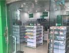 清镇47平药店转让各种证 件齐全 和铺网