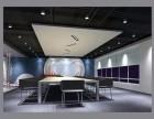 南山办公室装修 2019较好的办公室装修公司是哪家?