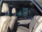 2010款奔驰M级ML 350 4MATIC豪华型