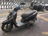 求购南京大牌 蓝牌 摩托车 牌照