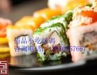 日本寿司的做法日本寿司制作培训佰品小吃培训寿司配方一对一教学