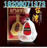 湖南省台湾金门高粱酒100%市场支持