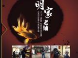 明家老铺:探访百年老字号膏药传统技艺的传承