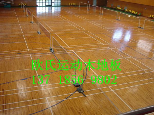 运动实木地板 运动木地板安装工人 专业运动木地板