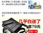 温州皮鞋电商推广 二类电商鞋子推广开户 货到付款广点通广告