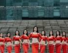 杨家湾附近专业舞蹈班 成人舞蹈 少儿舞蹈 免费试课
