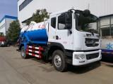 2-22吨洒水车厂家直销车型齐全 绿化洒水车现货供应