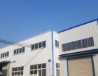 全新钢构厂房对外出租