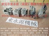 郑州冲床光电保护精密冲压机装模高度表-找批发商选东永源