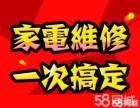 欢迎进入!郑州普田燃气灶(全国)%售后服务网站热线电话