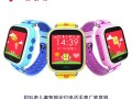 深圳儿童定位手表厂家 儿童电话手表定制