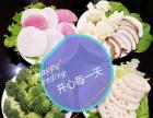 小火锅加盟首推咪味可可 全国连锁火锅加盟品牌