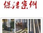 扬州江都家庭保洁、开荒保洁、物业管理、物业驻场保洁
