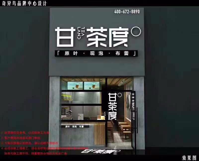 甘茶度青海西宁3.0效果图1.jpg