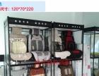 家用品柜、数码柜、饰品柜工艺品柜、化妆品柜、医药展柜