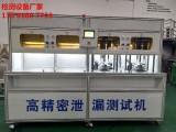 上海汽车检测设备(测试机厂家)嘉定龙巳推出