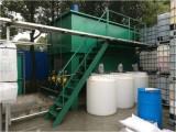 宁波一体化抛光研磨废水处理设备